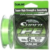 Плетенка SUNLINE New Super PE 150 м 0.4 цв. light green
