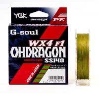 Плетенка YGK G-soul Ohdragon WX4-F1 150 м цв. Многоцветный # 1,2