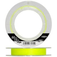 Плетенка YGK G-soul X3 /150m (#1.2-20 lb) цв. ярко-зеленый