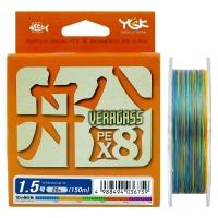 Плетенка YGK Veragass X8 1,5 150 м 30 lb (13,6 кг)