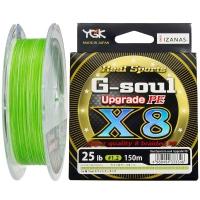 Плетенка YGK G-Soul Upgrade PE X4 100 м цв. Зеленый 0,074 мм