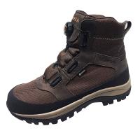 Ботинки треккинговые HARKILA Chase GTX SMU цвет Dark Brown