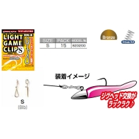 Карабин DECOY Light Game Clip S (SN-8)