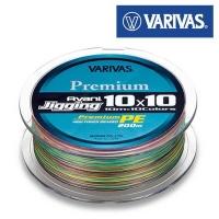 Плетенка VARIVAS Avani Jigging 10 x 10 Premium PE  200 м цв. Многоцветный # 0,8