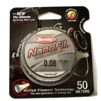 Леска BERKLEY Nanofil 50 м 0,04 мм цв. Clear