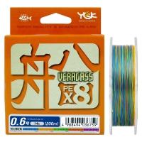 Плетенка YGK Veragass PEx8 200 м цв. Многоцветный # 0,6