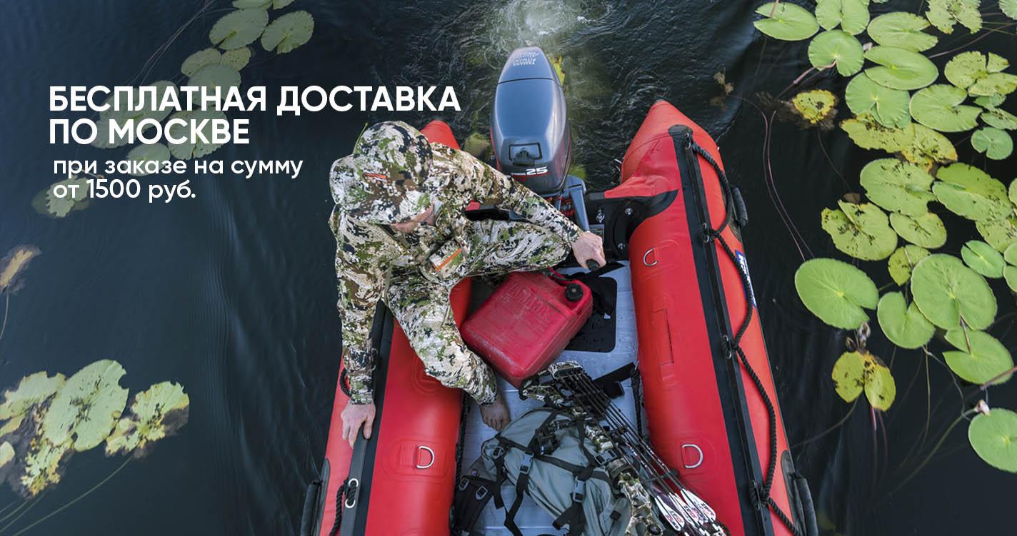 Dostavka_Moscow