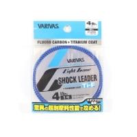 Флюорокарбон VARIVAS FluoroCarbon 100% Light Game Shock Leader 30 м 0,148 мм