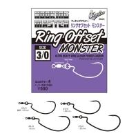Крючок офсетный VARIVAS Hooking Master Ring Offset Monster № 2/0 (4 шт.)