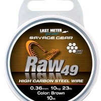Поводковый материал SAVAGE GEAR Raw49 10 м 0,36 мм 11 кг 24 lb Uncoated Brown
