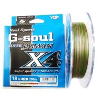 Плетенка YGK Real Sports G-Soul Super Jigman X4 200 м цв. Многоцветный # 0,5