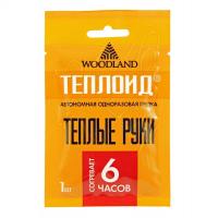 Грелка WOODLAND одноразовая Теплоид 6 ч