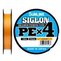 Плетенка SUNLINE Siglon PEx4 300 м цв. оранжевый 0,171 мм
