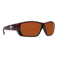 Очки COSTA DEL MAR Tuna Alley Readers 580 P +2.00 р. L цв. Matte Black цв. ст. Copper Mate