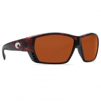Очки COSTA DEL MAR Tuna Alley Readers 580 P +1.50 р. L цв. Matte Black цв. ст. Copper Mate