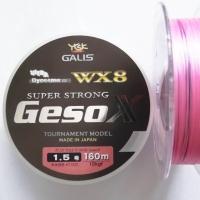 Плетенка YGK Ultra Geso X WX8 Line 0,8 160 м 12 lb (5,44 кг)