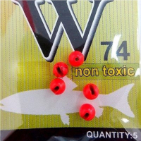 Головка вольфрамовая ONLY SPIN Trout Tungsten Ball 2,4 мм цв. Красный (5 шт.)