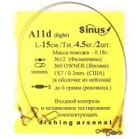 Поводок КНЯЗЕВ нерж. ст. в нейлоне 1X7 RS№12 DS№0 0,30 мм 15 см
