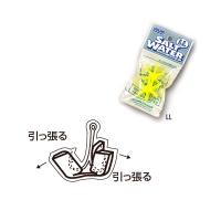 Защита для крючка MEIHO Salt Water LL Header (4 шт.) цв. желтый