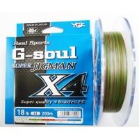 Плетенка YGK Real Sports G-Soul Super Jigman X4 200 м цв. Многоцветный # 2