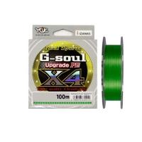 Плетенка YGK New G-Soul X4 Upgrade 100 м #0.25