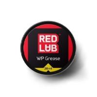 Смазка для катушек REDLUB WP Grease 20 мл