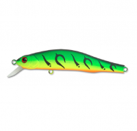 Воблер ZIP BAITS Orbit 90SP-SR код цв. 070